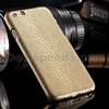 Golden Lizard Skin Leather Coated Hard Case Back Housing Cover for iPhone 6