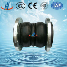 Huayuan Strong technical force double sphere rubber expansion joint