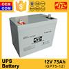high quality maintenance free ups battery 12v 75ah