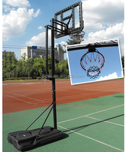 DKS-91100 Adjustable Basketball goal outdoor