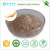 Original chinese herbe extract,panax ginseng extract,ginseng extract powder