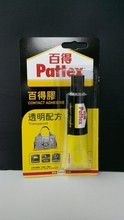 Pattex 50 ml Contact Adhesive