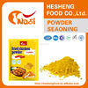 reasonable price barbecue seasoning powder for cook
