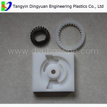 uhmwpe plastic slider wheel/spacer plastic/tractor scraper blade
