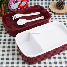 plastic product food storage container bpa free