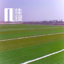 futsal artificial grass sport flooring suppliers