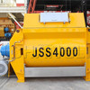 JSS4000 240m3/h Gearbox Concrete Mixer/Fully Automatic Concrete Mixer/High Performance Concrete Mixer for Concrete Mixing Plant