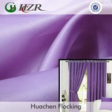 Silicon coated polyseter satin blackout drapery lining fabric in stock