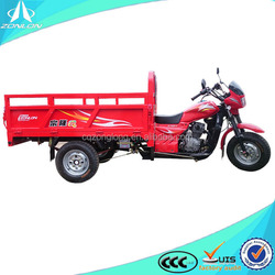 chinese 3 wheel motorcycle/cargo tricycle for sale