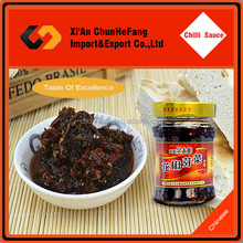 Vegetarian Organic Red Bean Paste