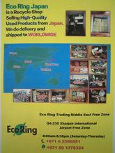 USED AND UNUSED GOODS Japan exporter