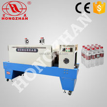 Hongzhan SM6040 carton box bottles cans shrink wrapping machine