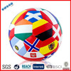 Flag size 1 soccer ball