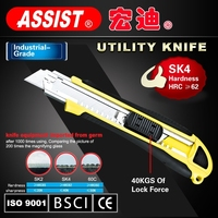 ASSIST retractable paper slitting cutter utility knife of chinese manufacturer