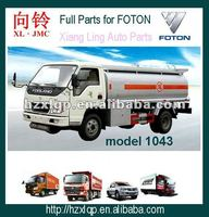 auto parts throttle cable comp for FOTON spare parts