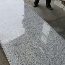 Wholesale china granite 602 tiles