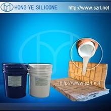 HOT SALE rtv2 artificial stone molding silicone rubber