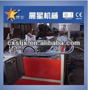 240mm Wood plastic composite profile production line