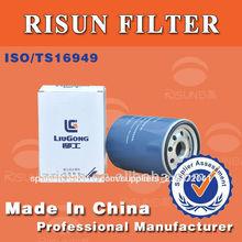sp101847 del filtro de aceite liugong oem filtro de aceite