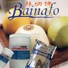 safe natural bio preservative epsilon polylysine for Steamed Buns