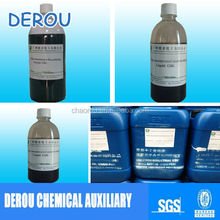 Bio-polishing Neutral cellulase Enzyme for denim fabric