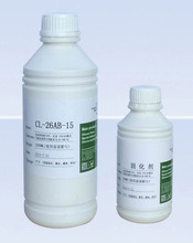 big glass and glass skylight roof silicone sealant