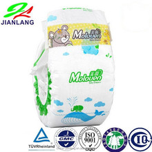 Children's happiness in baby diaper (hot selling high quantity )