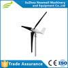 100w 400w 600w Horizontal Wind Power Generator For Boat