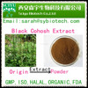 GMP factory supply black cohosh herb powder