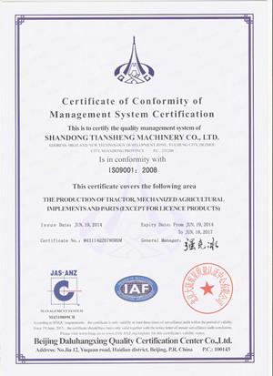 ISO9001 2008()_.jpg