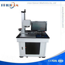 Philicam CNC keyboard and mouse laser marking machine