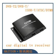 DVB T2 external tv tuner box for car