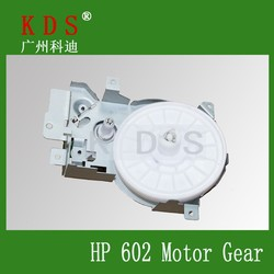 printer motor gear for hp M602/600/601/603 spare parts high quality motor gear