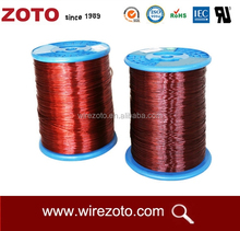 China TOP reliable supplier electrical round copper wire and cable making equipment