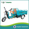 2014 New style Large loading china cargo electric tricycle for indian market