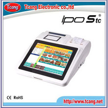 Super quality updated 12 inch touch screen pos system payment