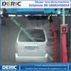 Electrical Self Service Car Washing Machine