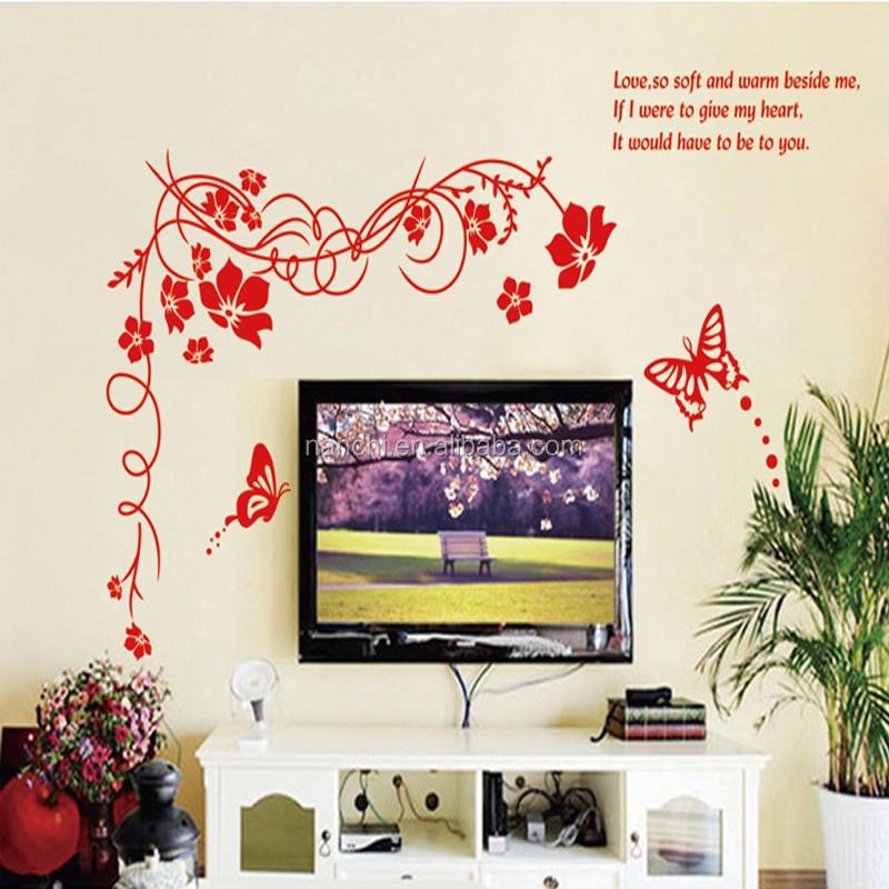 레드 우아한 꽃 포도 나무 벽 스티커 거실 침실 배경 장식 벽 ...