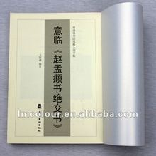 2012 Professional company Brochure & Booklet printing