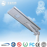 UL/ cUL 2015 High quality warranty 3 years Led street lights outdoor 20w led road light solar ,all in one led street light
