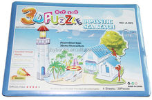 edcational fashion paper board games puzzle