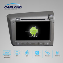 FOR old CIVIC 2012 RHD Android 4.4 car dvd player RDS,Telephone book,AUX