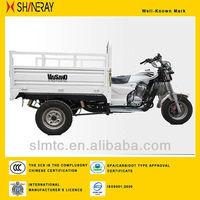 SHINERAY 2013 Hot New White Three Wheel Motorcycle