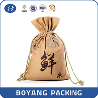 alibaba exquisite plain raw jute and jute bag