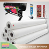 Boutique printable water proof high glossy PP decorative film