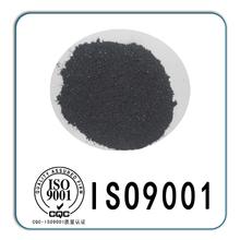Nano Antimony Trioxide, Competive Antimony Price, 99.99% Antimony Powder