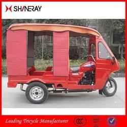 Shineray 150cc Three Wheel Taxi Passenger Tricycles