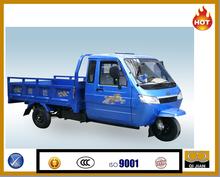 2015 HOT for sales 650cc van cargo tricycle
