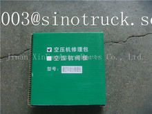 truck spare parts shacman truck repair kit for air compressor