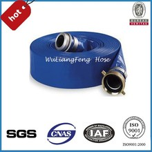 hot sell pvc flexible water discharge hose with coupling